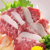 玉金 たまきん 六本木店のおすすめ料理3
