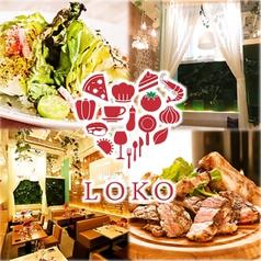 オステリア ロコ osteria LOKO 久屋大通店の写真