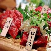 名駅馬肉酒場 馬喰ろうのおすすめ料理2