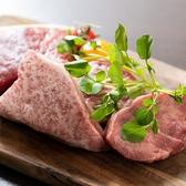 熟成肉とチーズ 大人空間 わいん wainのおすすめ料理3