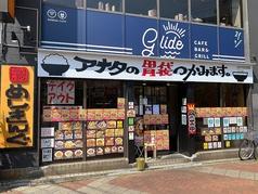 麺飯食堂めしきんぐ 黄金町店の写真