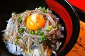 田子の浦港 漁協食堂のおすすめ料理3