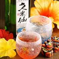琉球グラスで琉球泡盛を♪