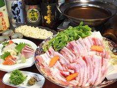 旬菜遊食 龍希