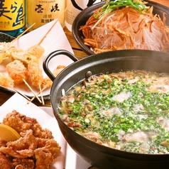 串揚げ酒趣庵 浜口店のおすすめ料理1