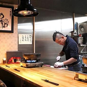 馬肉料理専門店 蹄 名古屋新栄本店の雰囲気1
