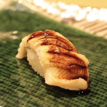 寿司 きんぼしのおすすめ料理1