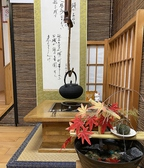 日本料理 高浜の雰囲気3