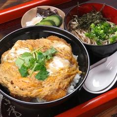 東京庵のおすすめ料理1
