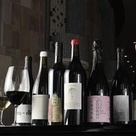 ソムリエ厳選のワインの品々