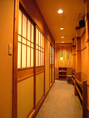 店内は襖で仕切る和風個室。