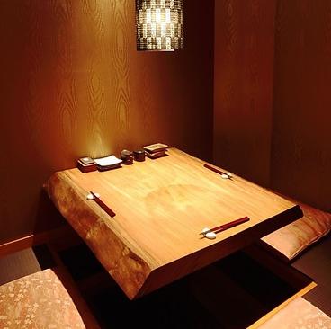 恵比寿屋 HANAREの雰囲気1