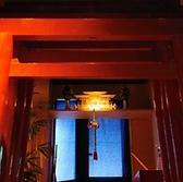 寿司と酒 十六夜の雰囲気3