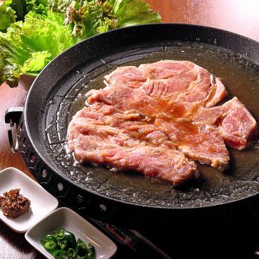 Korean Dining MiLimのおすすめ料理1