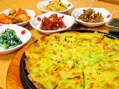 屋台 韓国居酒屋 甲府のおすすめ料理3