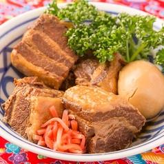 沖縄ふぅ~居酒屋 はいさいのおすすめ料理1