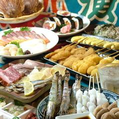 いそや 磯家 岡山駅前店のおすすめ料理1