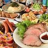 南の島の台所 KAKAKA カカカのおすすめポイント1