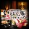 餃子の通販サイト(川崎)