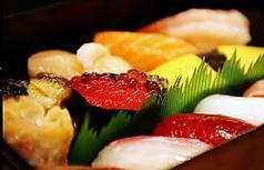 千寿司 行徳店の写真