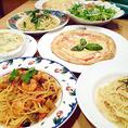パスタにピザ…種類豊富なメニューをご用意しております!