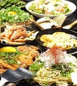花たぬき 京都駅西店のおすすめ料理3