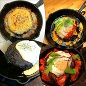 アジト 金山のおすすめ料理3
