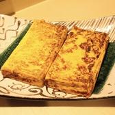 寿司 きんぼしのおすすめ料理3