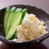 もめんどきのおすすめ料理3