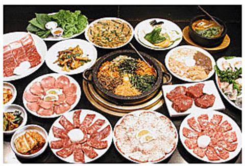 十勝牛と韓国料理のお店