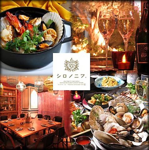 【恵比寿駅直結】こだわりのシーフード料理を楽しむ、ルーフトップレストラン