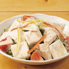 豆冨と蒸し鶏の胡麻サラダ