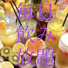 はなの舞 東岡崎駅前店のおすすめ料理1