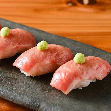 鉄板焼き豆腐と飛騨高山料理 ござるさ 岐阜駅前店のおすすめ料理1