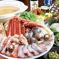 こだわり食材で創る、季節ごとの旬なコース