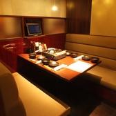 デートや友人との飲み会に♪≪新宿 居酒屋 個室 ≫