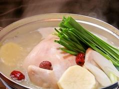 韓国料理 とん家゛ とんがのコース写真