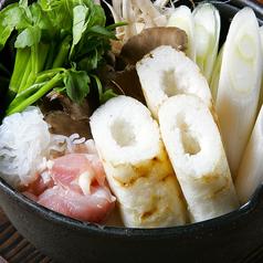 料理メニュー写真きりたんぽ鍋(一人前)