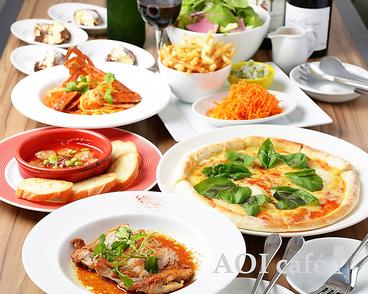 AOI cafe 新栄店のおすすめ料理1