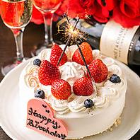 誕生日などの記念日のお祝い♪デザートプレートが無料☆