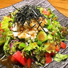 料理メニュー写真オクラと長イモの和風サラダ