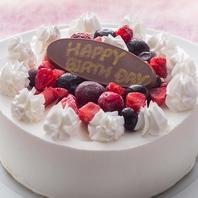 【メッセージ付きのホールケーキでお祝いしましょう♪】