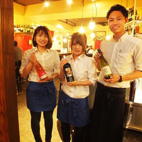 駅前ワイン肉バル わたなべ精肉店 徳島駅前店|店舗イメージ12