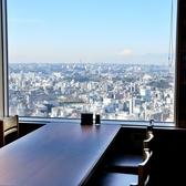 【晴れた日には富士山も見える一押し席】団体様でのご利用ならこちらのお席がおすすめ♪大きな窓からは富士山が見える!夜の夜景も絶景です!