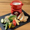 料理メニュー写真季節野菜のバーニャフォンデュ
