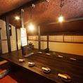 3階:6~8名の完全個室大人気の隠れ部屋。