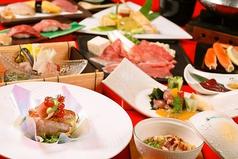 駒寿司 土岐の写真