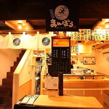 寿司 まんぼうの雰囲気1