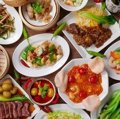 酒肴麺飯 アテニヨルの写真