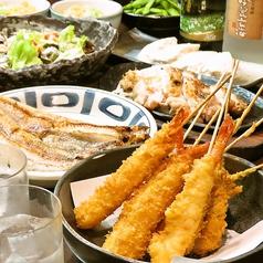 自然や 横浜駅西口地下街 エキニアビルのおすすめ料理1